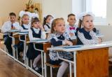 На Брестчине откроются 4 учреждения образования