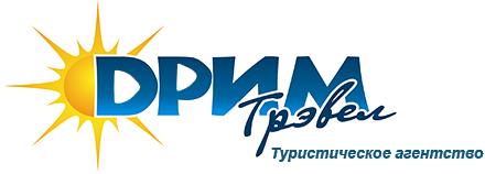 ЧУП Дримтрэвел