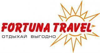 Fortuna Travel
