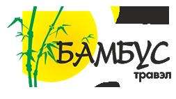 Бамбус Травэл ЧТУП
