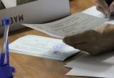 Начался ажиотаж в пунктах выдачи сертификатов ЦТ
