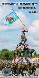 38 мобильная бригада