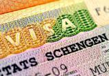 Со 2 февраля шенгенские визы подорожают