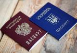 Путин подписал указ о гражданстве для жителей Донецкой и Луганской областей