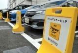 Японцы арендуют машины и никуда не едут
