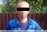 Подозреваемого в изнасиловании задержали в Мозырском районе