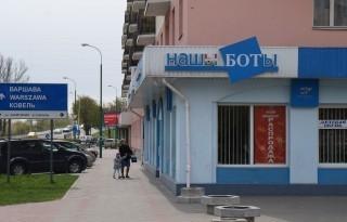 Чабаток магазин №9