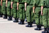 Осенний призыв в армию начнется по старым правилам