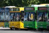 Как будет ездить общественный транспорт на День города?