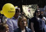 В Бресте отказались регистрировать экологическое объединение
