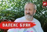 Белорусский экстрасенс предсказал рост биткоина и открытие завода АКБ