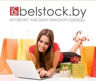 Belstock.by, Интернет-магазин
