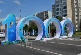 Жители Бреста поздравили город с 1000-летием на «Экватор фесте». (Фото)