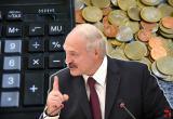 Какую пенсию будет получать Лукашенко?