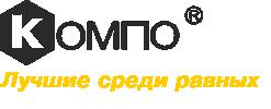 Компо Машиностроительное предприятие
