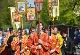 В Бресте стартует Всебелорусский крестный ход