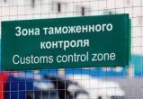 Один телевизор в год: новые правила ввоза товаров из Польши