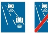 Новые знаки в Польше сообщают об измерении средней скорости авто