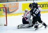 Хоккейный клуб «Брест» проиграл гостевой матч «Химику»