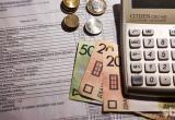 Кухарев: тарифы на услуги ЖКХ в 2019 году повышаться не будут