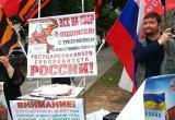 Акции в Петербурге. Беларусь станет частью России?