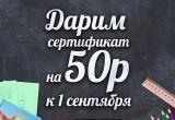 Внимание! Медиабрест проводит конкурс в инстаграме! Приз - 50 рублей!