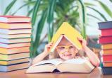 Сколько будут стоить учебники в новом учебном году?