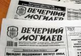 """Гомофобия или приверженность традиционным ценностям? Скандал вокруг """"Вечернего Могилева"""" набирает обороты"""
