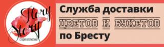 ПенсиРавель ЧТУП
