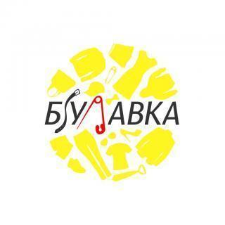 Магазин секонд-хенд Булавка