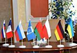 В Брест приедут делегации из 18 стран