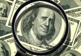 Какая валюта займет место доллара?