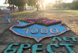 Посмотрите, какими красивыми клумбами украшают площадку между набережной и Городским садом