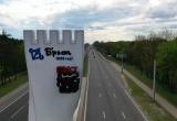 Брест стал третьим в рейтинге регионов Беларуси