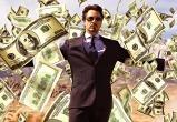 50 человек купили один лотерейный билет и выиграли огромный джекпот