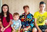Пропавшую мать с тремя детьми нашли в России
