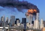 Этот день в истории – 11 сентября