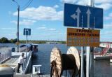 В Столинском районе из-за обмеления Припяти закрылась паромная переправа – и это проблема