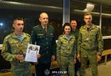 Белорусские пограничники-кинологи победили на международных соревнованиях в Латвии