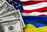 США потратит 250 млн долларов на военную помощь Украине