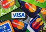 Банковские карточки будут работать с перебоями 21 сентября