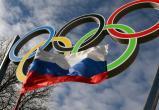 Сборную России могут отстранить от Олимпиады-2020
