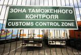 «Говорили, что сяду на 7 лет». Брестчанина задержали прямо в здании ГТК за «похищение сотрудницы»