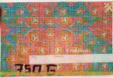 Таможенники нашли в посылках более 750 пропитанных ЛСД марок (видео)