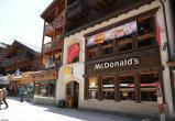 В Швейцарии закрыли все рестораны McDonald's