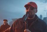 Баста выпустил кавер на песню «На заре» группы «Альянс»