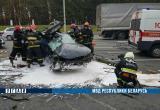 Четыре машины столкнулись в Минске: один из водителей погиб (видео)