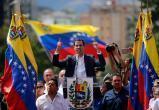 США выделяют почти 100 млн долларов оппозиции Венесуэлы на «борьбу за свободу»