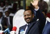 Нобелевская премия мира досталась премьер-министру Эфиопии