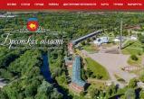 В Брестской области создают туристический портал